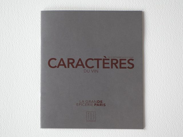 Catalogue Vin La Grande Epicerie de Paris